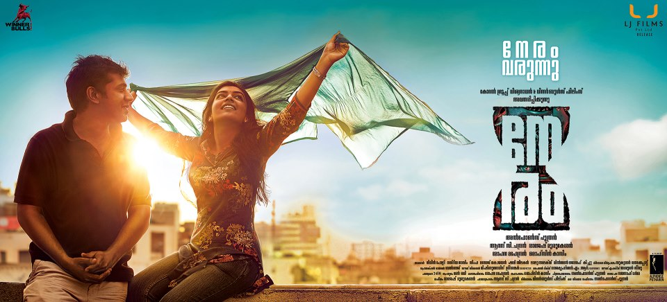 Neram Movie Review By Jaykay The Kochi Post